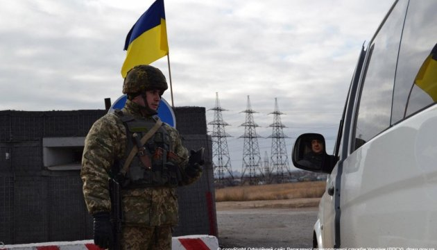 Security checkpoint in Maryinka is closed