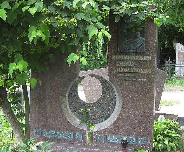 Могила Бориса Мозолевського на Байковому кладовищі