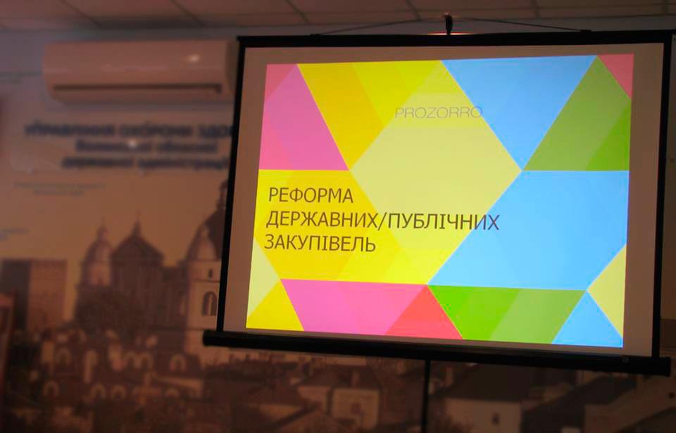 Фото: volyninfo.com