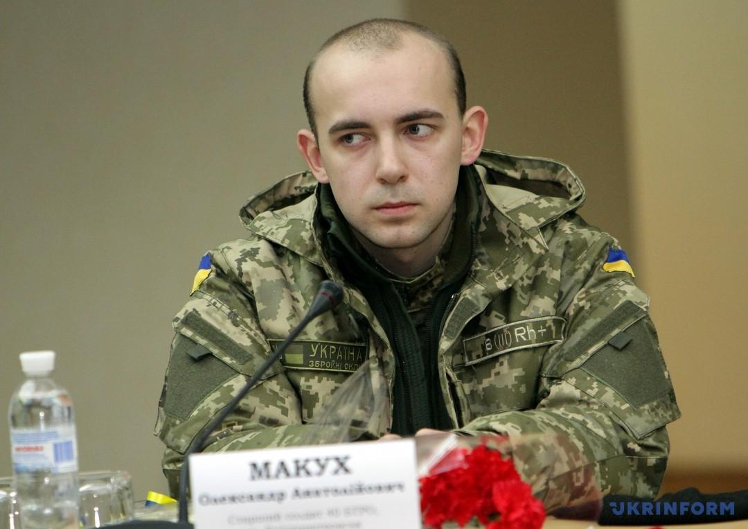 Олександр Макух