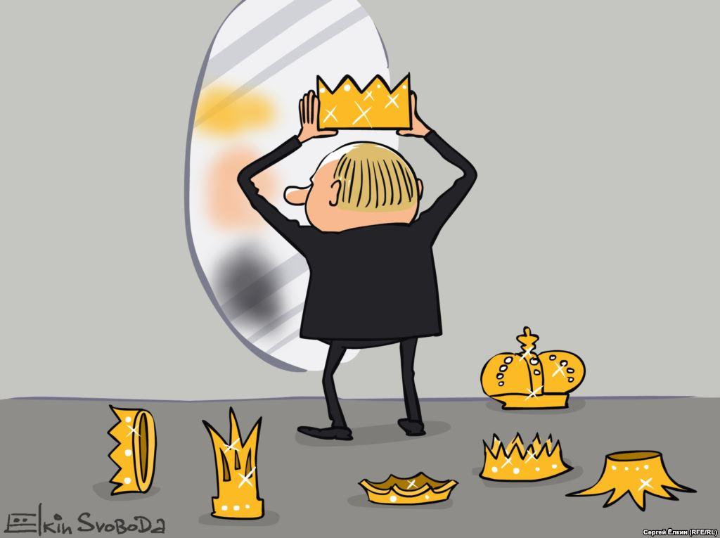 Карикатура: Сергей Елкин