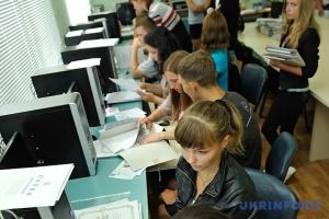 Випускники з ОРДЛО можуть подавати документи на підготовчі курси до 29 червня - МінТОТ