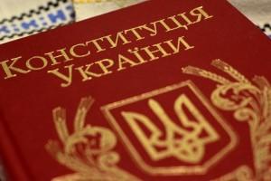 У Казахстані відзначили День Конституції України