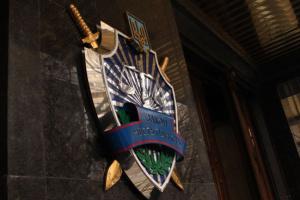 Russische Geheimdienste stecken hinter Anschlag auf Geheimdienstler in Kyjiw