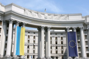 Ukraine's Foreign Ministry reports on activities of past year in numbers