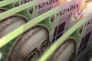 Продаж облігацій: Мінфін поповнив бюджет на 2 мільярди