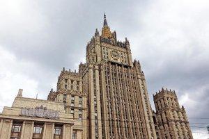 """МИД РФ заявил, что Украина """"должна соблюдать законы"""" о судоходстве в Керченском проливе"""