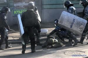 Майдан сім років тому: на Грушевського у цей день почалися сутички з «Беркутом»