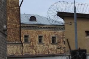 США осудили решение российского суда о продлении ареста украинских моряков