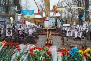 Музея Майдана отреагировал на протесты родственников Героев Небесной Сотни