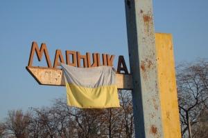 Пункт пропуска «Марьинка» до сих пор блокируют оккупанты