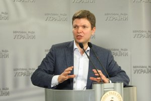 """Чтобы отменить неприкосновенность, эта Рада должна """"дожить"""" до сентября - депутат"""