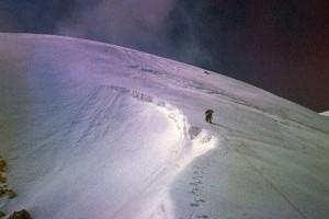 На заході Туреччини дев'ятий день шукають зниклих альпіністів