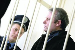 Прокуратура оскаржила зняття судимості з Лозінського