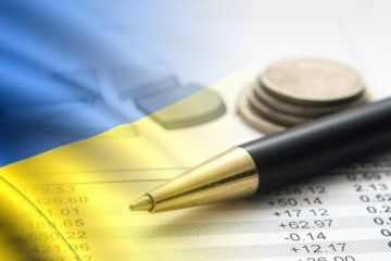 Nationalbank der Ukraine erhöht BIP-Prognose für 2019 und kommende Jahre