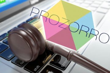 Ukravtodor to start conducting all purchases via e-procurement system ProZorro from August 1