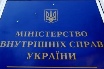 Innenministerium leitet Strafverfahren bezüglich Wahlen ein