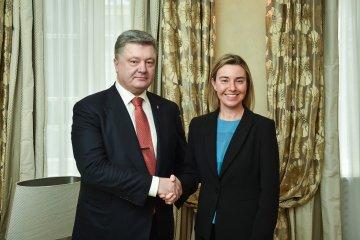 Poroshenko se reúne con Mogherini en Nueva York