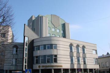 OTP Group відмовилася від купівлі українського Промінвестбанку