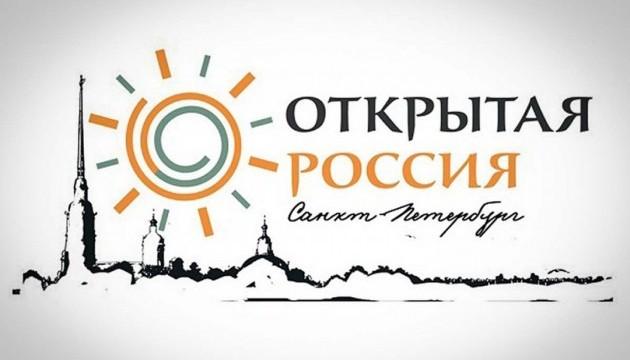 Проект Ходорковського допоможе опозиціонерам на виборах до Держдуми Росії