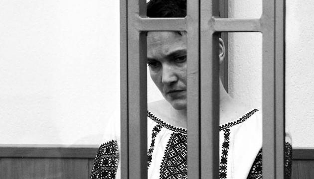 Савченко: Буде ще суд за злочини Росії в Україні