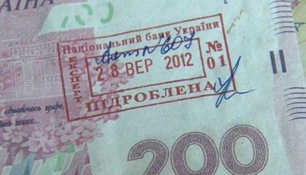 У Запоріжжі шахрай «нагодував» банкомат фальшивими купюрами