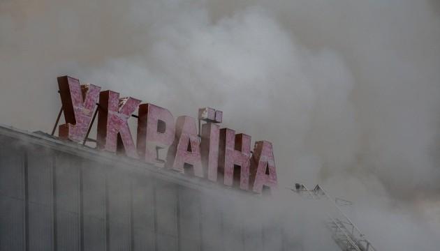 В Ужгороді горить один з найстаріших універмагів