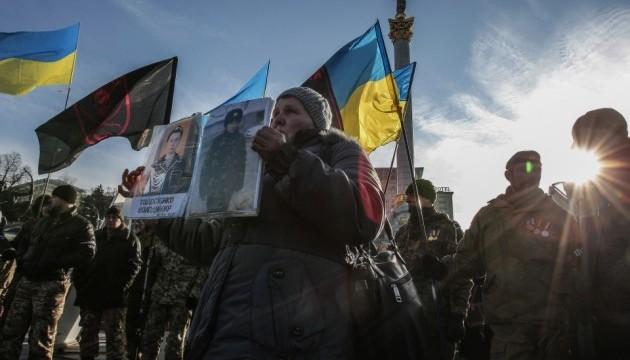 Иловайский котел: на Майдане требовали справедливого следствия