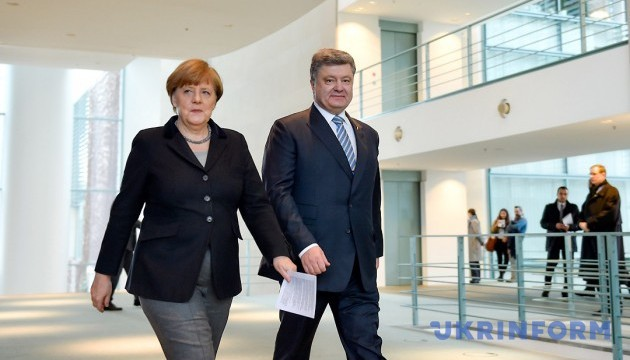 President starts his working visit to Germany