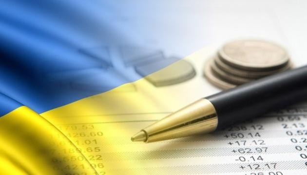 La Banque nationale d'Ukraine améliore ses prévisions de croissance du PIB