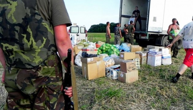 Вінницькі волонтери відправили у зону АТО 8 тонн гуманітарки