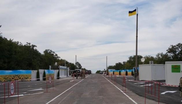 Оккупанты обстреляли из запрещенного оружия два населенных пункта - СЦКК