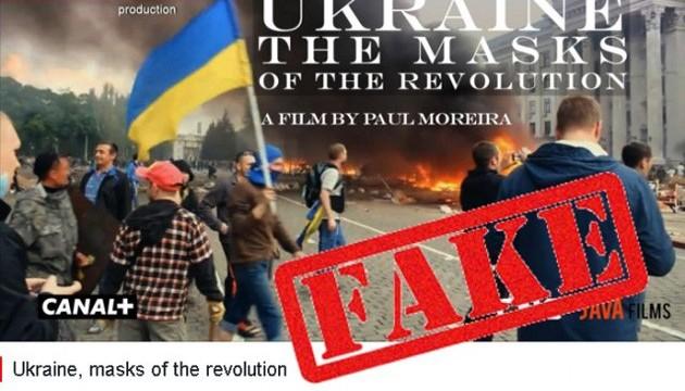Французький канал вночі показав антиукраїнський фільм про Майдан
