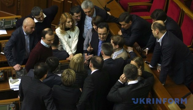 Samopomich faction leaves coalition