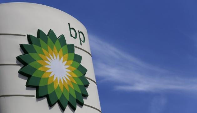 British Petroleum потеряла более $5,5 миллиарда из-за пандемии
