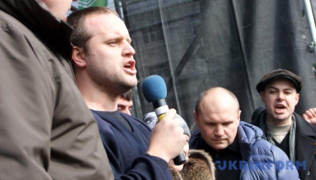 Проти екс-ватажка бойовиків Губарєва розпочали заочне розслідування