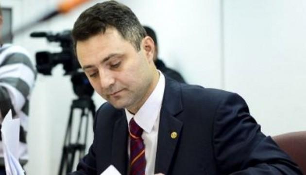 Генпрокурор Румунії зі скандалом пішов у відставку