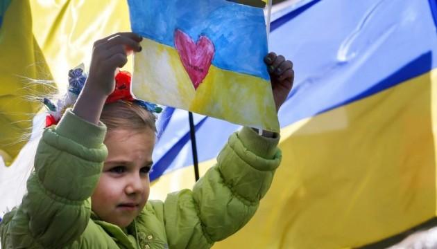 Українська мова – зброя нашого захисту і буття