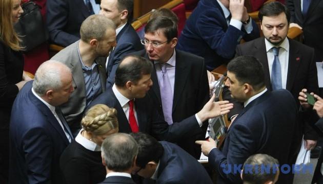 «Радикальна партія» готова знову увійти до коаліції