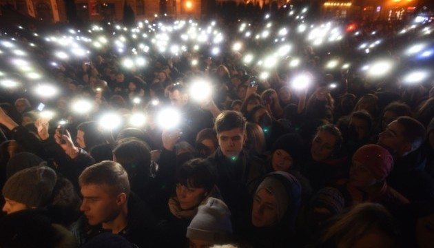 Українці згадували Кузьму Скрябіна піснями та оплесками