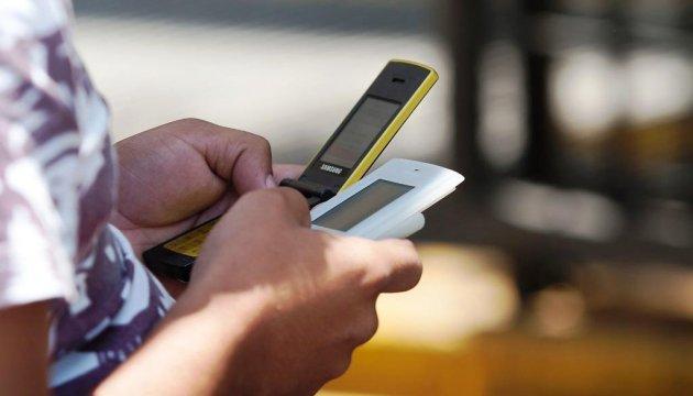 Ідентифікацію через мобілки Україні обіцяють до кінця 2017
