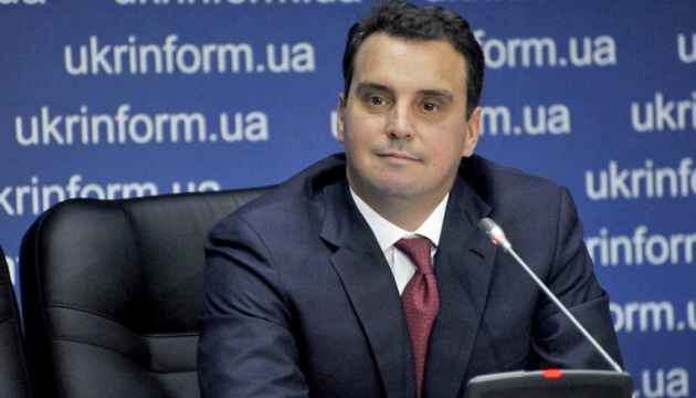 Абромавичус скасував зміни до статуту Укрспецекспорту