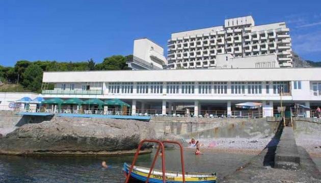 У Криму продали санаторій Коломойського