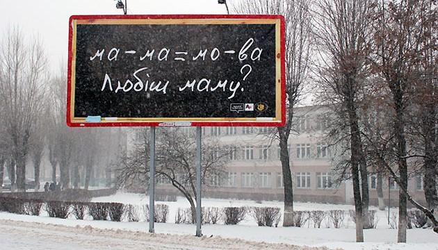 Мода на Мову: Русифікація в Білорусі згортається?