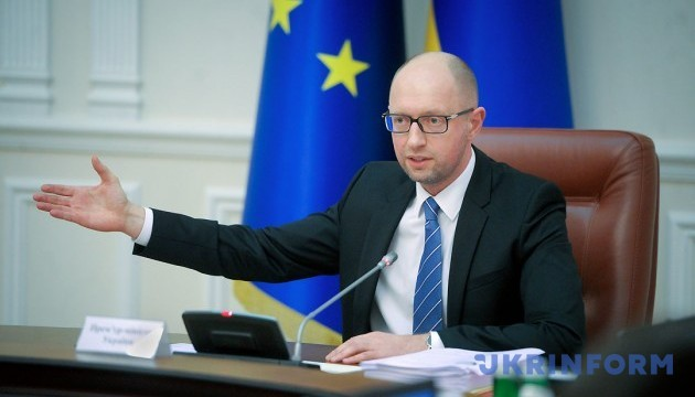 Яценюк візьме участь у відкритті першого в Україні ІТ-інкубатора