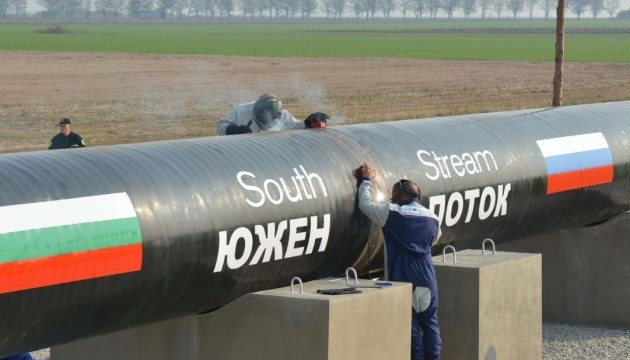Суд Амстердама по требованию Нафтогаза арестовал акции
