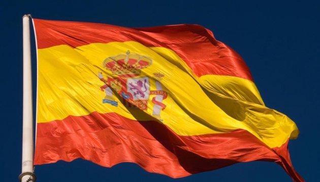 В Испании стартовала новая кампания за независимость Каталонии