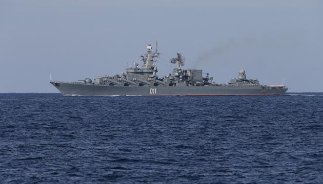 Бойові кораблі РФ блокують морські економічні зони України - Міноборони