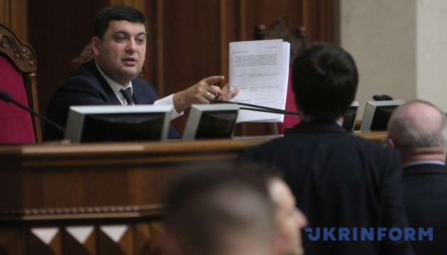 Groysman says he invited Shokin to parliament