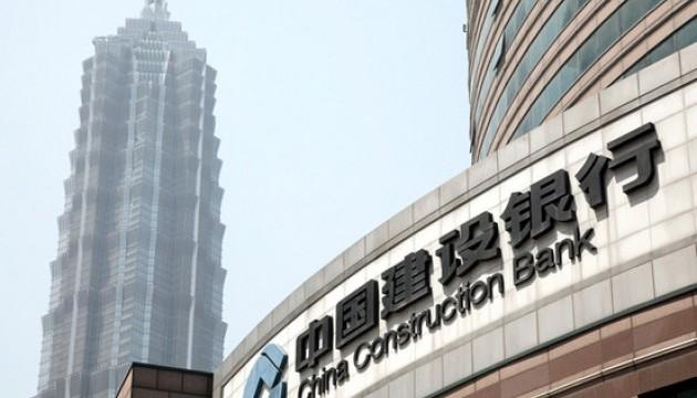 Китайські банки почали виводити гроші з РФ